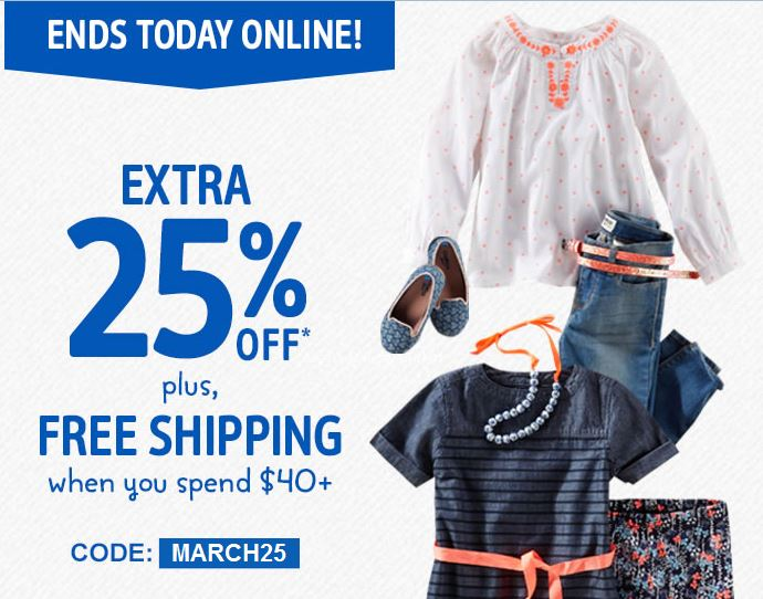 photograph about Oshkosh Printable Coupon called Printable Discount coupons Penny Pinching Guardian